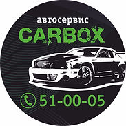 Автосервис CarBox 51-00-05