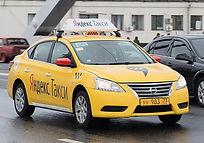 56 taxi.jpg