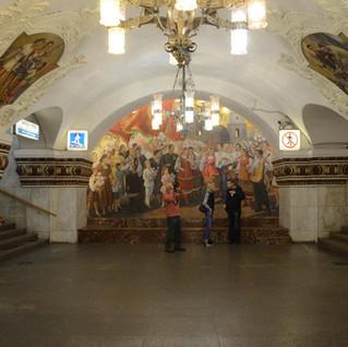 Kievskaya Station (1954)