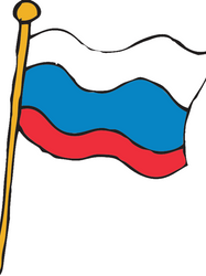4. The Russian flag