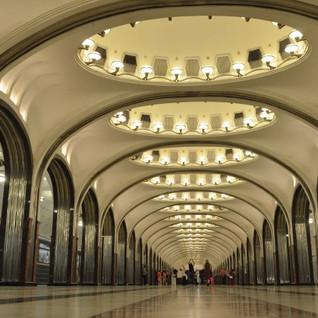Mayakovskaya Station (1938)