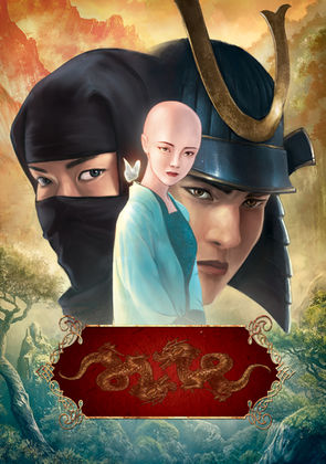 une histoire de ninjas et de samouraïs