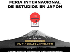 II FERIA VIRTUAL INTERNACIONAL DE ESTUDIOS EN JAPON 2021