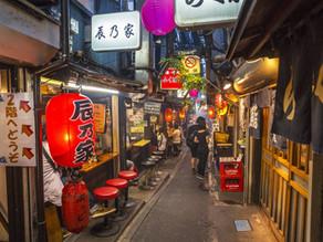 EMPRESAS EN JAPON CANCELAN FIESTAS DE FIN DE AÑO