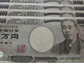 PADRES SOLTEROS RECIBEN AYUDA DEL GOBIERNO JAPONES PARA PAGAR ALQUILER