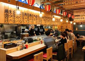 JAPON: CAEN LAS VENTAS EN LOS RESTAURANTES