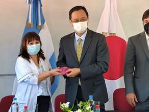 EMBAJADA DE JAPÓN EN ARGENTINA ENTREGA DONACIÓN DE EQUIPAMIENTOS MÉDICOS AL HOSPITAL ANA GOITIA