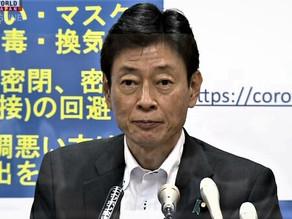 EL GOBIERNO JAPONES TRATA DE REFORZAR LA PREVENCION PARA CONTENER LA PANDEMIA DEL CORONAVIRUS