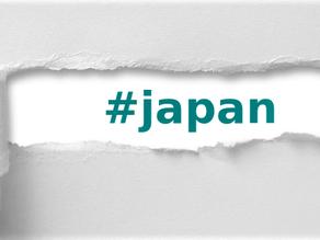 """LOS MEJORES """"HASHTAGS"""" DE INSTAGRAM EN JAPÓN"""