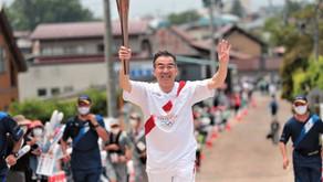 JAPON HOY, EN VIVO, MIERCOLES 16 DE JUNIO EN RADIO LED