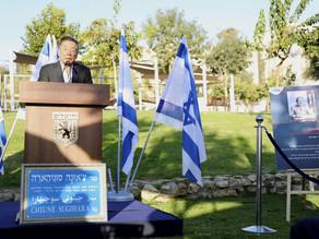 PLAZA EN JERUSALÉN RECIBE EL NOMBRE DE UN DIPLOMÁTICO JAPONÉS QUE SALVÓ A MILES DE JUDÍOS