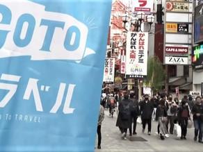 SUSPENDEN EL GO TO TRAVEL EN TODO JAPÓN ENTRE EL 28 DE DICIEMBRE AL 11 DE ENERO DE 2021