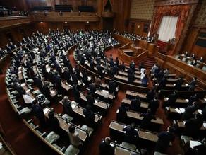 JAPON APROBÒ PRESUPUESTO RECORD PARA EL EJERCICIO FISCAL 2021