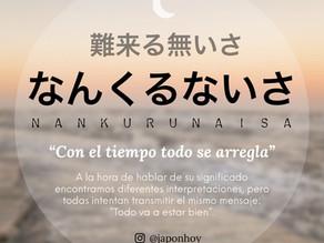"""NANKURUNAISA"" , PALABRA DE LA SEMANA EN JAPÓN HOY"