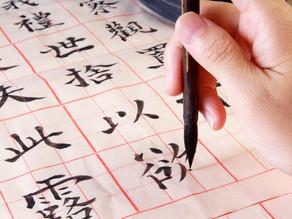 PROPONEN EN JAPÓN AUMENTAR LA ENSEÑANZA DE JAPONÉS A ALUMNOS CON RAÍCES EN EL EXTRANJERO