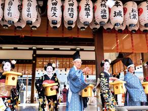 SETSUBUN NO HI: EL FESTIVAL JAPONÉS PARA DESPEDIR EL INVIERNO