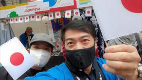 JAPON HOY, EN VIVO, MIÉRCOLES 22 DE SEPTIEMBRE POR RADIO LED