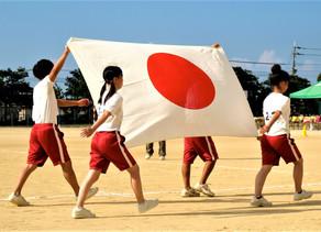 """DIA DEL DEPORTE EN JAPON – TAIIKU NO HI"""