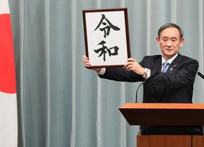 YOSHIHIDE SUGA, EL HIJO DE AGRICULTORES QUE SE CONVIRTIO EN PRIMER MINISTRO DE JAPON