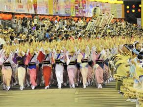 SIMULACRO DE CELEBRACION DE UN FESTIVAL TRADICIONAL JAPONES BAJO LA NUEVA NORMALIDAD ANTE EL COVID-1