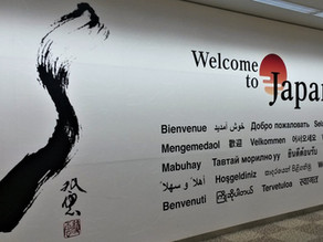 EMPRESAS DE TURISMO JAPONESAS ASEGURAN QUE LA RECUPERACION DEL SECTOR TARDARÁ 1 O 2 AÑOS