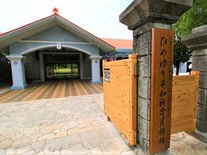 REABRE EL MUSEO DE LA PAZ HIMEYURI EN OKINAWA