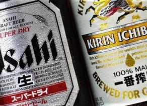 DOS GRANDES CERVECERIAS JAPONESAS SE UNEN PARA FABRICAR JUNTOS ALCOHOL ANTISÉPTICO