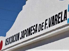 LA ASOCIACION JAPONESA VARELA, PREPARADA COMO CENTRO DE AISLAMIENTO DE EMERGENCIA ANTE EL COVI-19