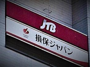 LA AGENCIA DE VIAJES MAS GRANDE DE JAPON CERRARA EL 20% DE SUS SUCURSALES