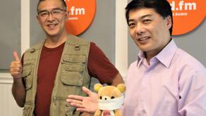 JAPON HOY, EN VIVO, MIERCOLES 9 DE JUNIO POR RADIO LED