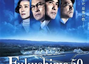 "PELÍCULA JAPONESA ""FUKUSHIMA 50"""