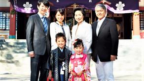 "FESTIVAL ""SHICHI-GO-SAN"" (15 de noviembre)"