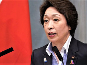 SEIKO HASHIMOTO, NUEVA PRESIDENTA DEL COMITÉ ORGANIZADOR DE LOS JUEGOS OLÍMPICOS TOKYO 2020