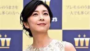 MUERE LA ACTRIZ JAPONESA YUKO TAKEUCHI EN UN PRESUNTO SUICIDIO