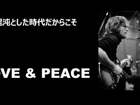 """9月11日 いま一度 """"平和"""" について考えたい"""