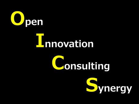 """フリーコンサルタントにとっても""""オープンイノベーション""""が生き残り策(後編) ~「私、失敗しないから~"""