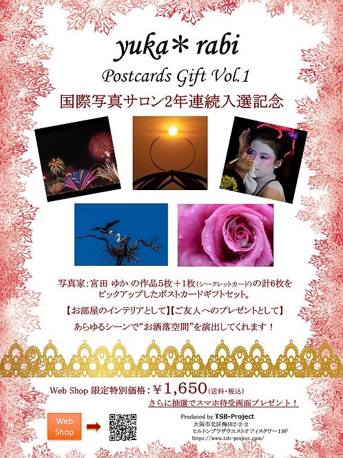 yuka*rabi ポストカードシリーズVol.1
