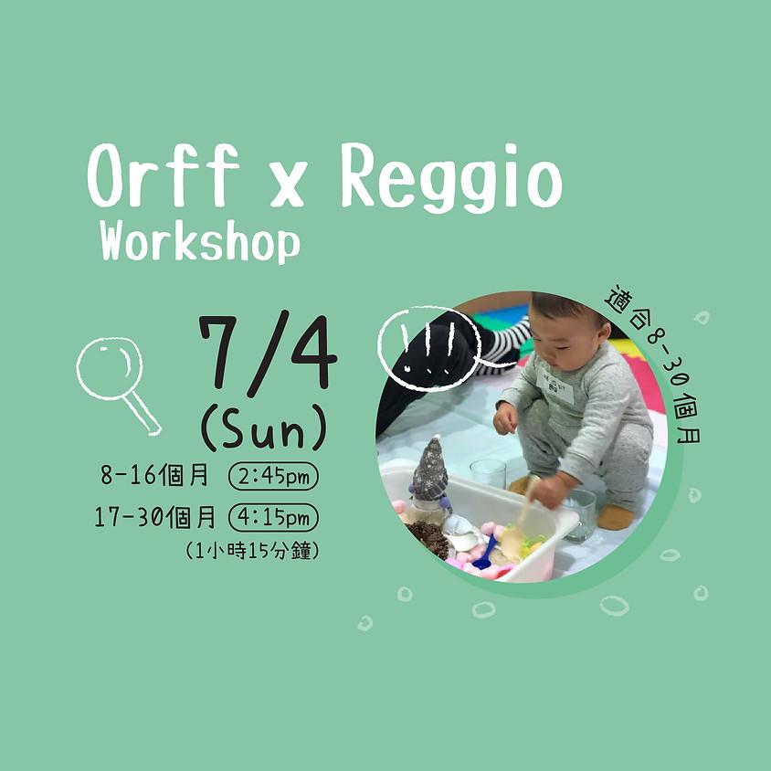 Orff x Reggio Workshop (8-16m)