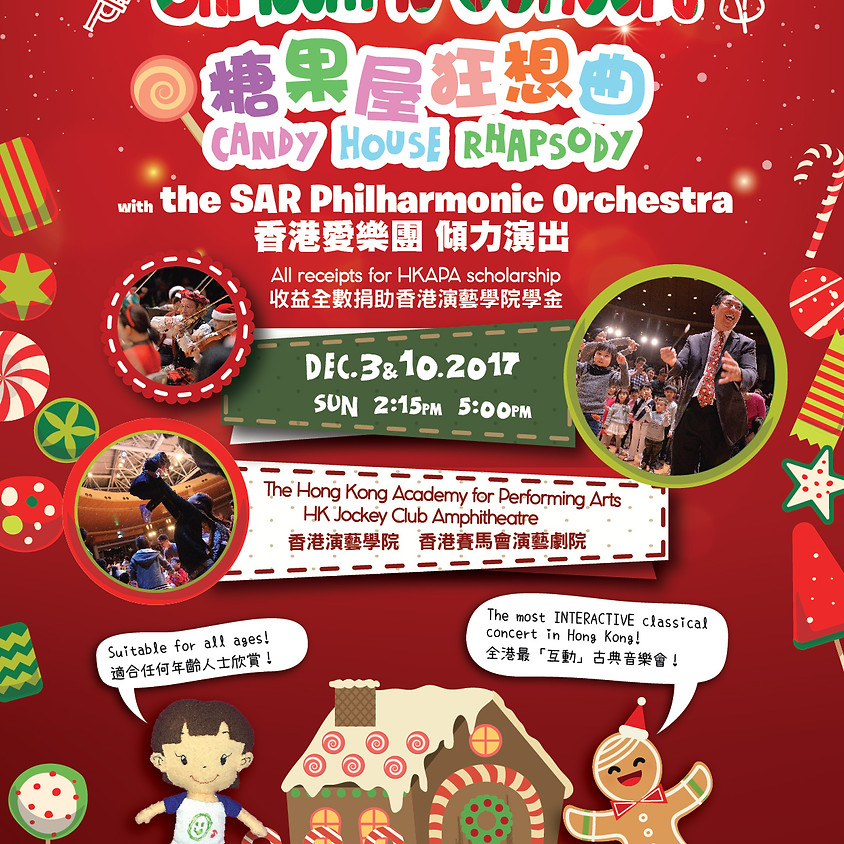 The 16th Classics for Kids Christmas Concert
