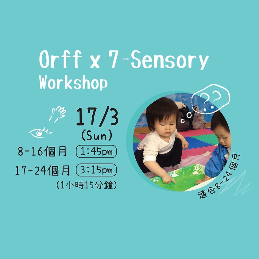 【FULL】Orff x 7-Sensory Workshop (17-24m)
