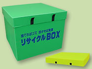 リサイクルBOX-M.jpg