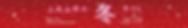 wgift_banner.png