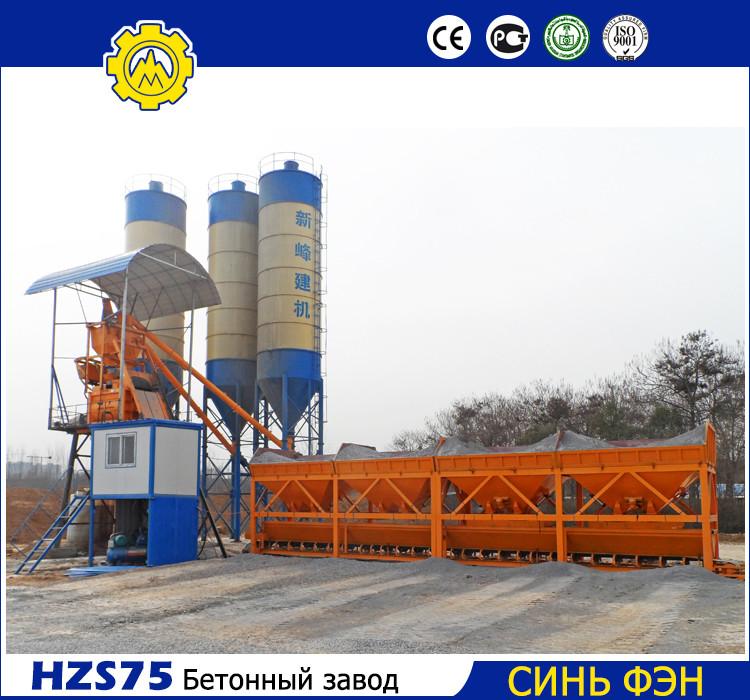 Завод технология бетон купить 1 куб бетона краснодар