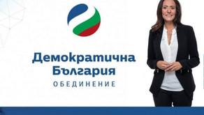 """Граждани искат оставката на кметицата на """"Красно село"""""""