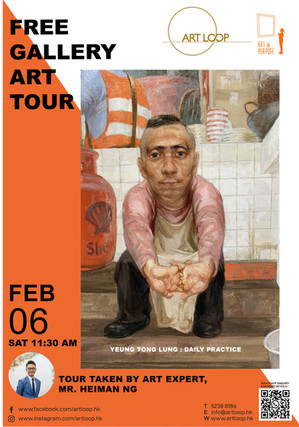 Free Gallery Art Tour @ Yeung Tong Lung : Daily Practice