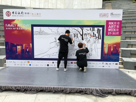 2017/11 Participated in Hong Kong Art Gallery Week 2017 - Family Art Day