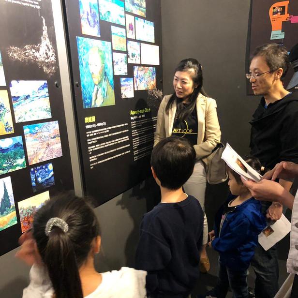 2019/04 带领艺术团参观梵高多媒体展览