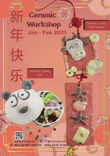 Chinese New Year Workshop