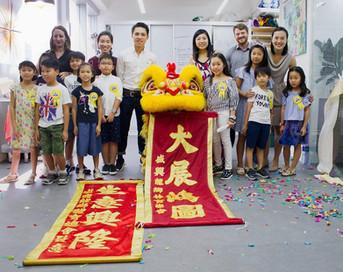 2018/09 Wong Chuk Hang Campus Grand Opening