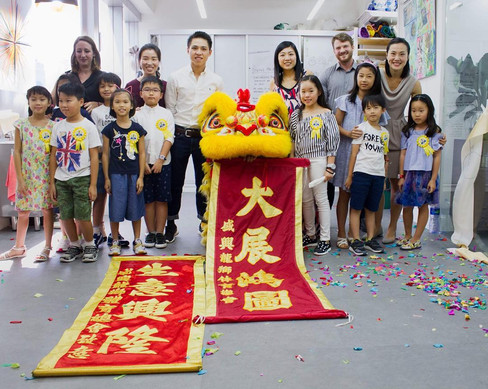 2018/09 Wong Chuk Hang Campus Grand Opening